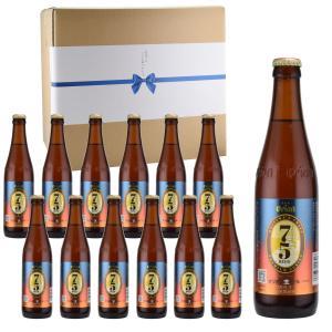 オリオンビール 75ビール ナゴビール 小瓶334ml×12本 ダンボール発送|kinko-wine