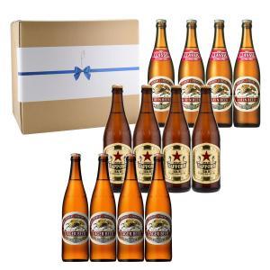 ラガービール 中瓶3種 500ml×12本 ダンボール発送 キリンラガー クラシックラガー サッポロラガー|kinko-wine