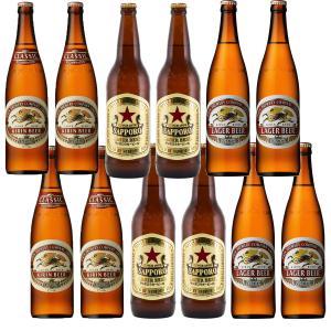 ラガービール 大瓶 633ml×12本 ダンボール発送 サッポロラガー キリンラガー クラシックラガー|kinko-wine