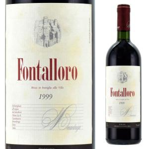 フォンタローロ 1999 フェルシナ 750ml赤 イタリアワイン|kinko-wine