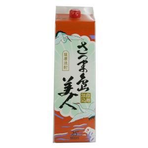長島研醸 芋焼酎 さつま島美人 紙パック 25度 1800ml 鹿児島の人気芋焼酎 あすつく対応  あすつく対応  あすつく対応|kinko