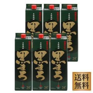 黒まろパック25度 1800ml×6本セット ケース買いの商品画像
