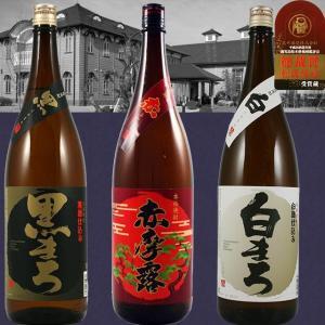 萬世酒造 芋焼酎 総裁賞受賞セット 1.8L×3本 |kinko