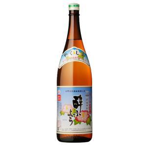 三岳酒造 芋焼酎 酔ふよう 25度 1.8L 限定品プレミア  あすつく |kinko