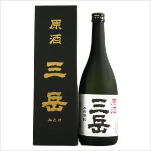 原酒 三岳 39度 720ml 限定品 原酒の三岳はまた一味違う |kinko