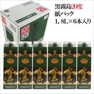 霧島酒造 芋焼酎 黒霧島パック 20度 1800ml×6本セット お買い得 あすつく  ケース買い|kinko