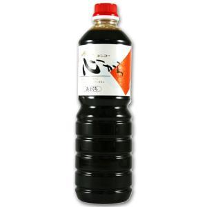 キンコー醤油 心から甘口しょうゆ  1000ml  [おはらみそ本舗/こいくち醤油/鹿児島] あすつく