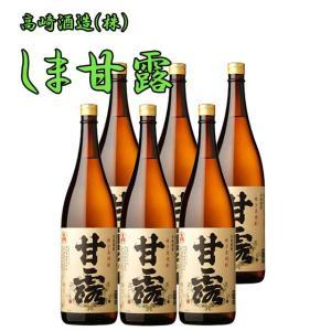 【お買得】甘露 25度 1.8L×6本セット 【ケース買い】