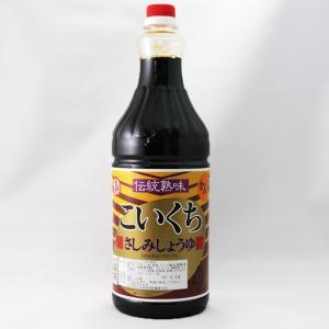マルコ 濃口上級 さしみしょうゆ 1.8L   小川醸造  あまくち醤油  鹿児島長島産