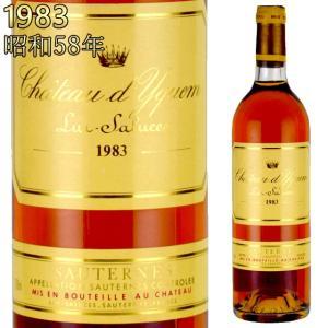 シャトー・ディケム 1983 750ml 貴腐ワイン ソーテルヌ 格付1級 CH.D'YQUEM ...