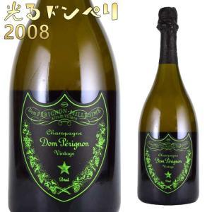 ドンペリニヨン ルミナスボトル 2008 750ml シャンパン 光るドンペリ