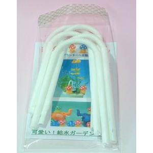 給水管白5本セット|kinkobay