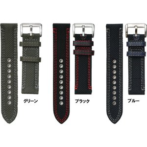 自衛隊モデル バリスティックナイロン製 腕時計ベルト|kinkodo