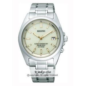 シチズン・電波ソーラー腕時計(レグノ)|kinkodo