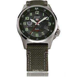陸上自衛隊 ソーラー腕時計 S715M-01|kinkodo