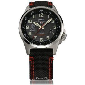 海上自衛隊 ソーラー腕時計 S715M-03|kinkodo