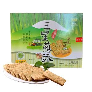 台湾 お土産 台湾 ネギクラッカー1箱 | 三星葱酥(100g×3個入/箱) 台湾お土産 お菓子 無添加 野菜のクッキー 人気の台湾土産 宜蘭 康成食品