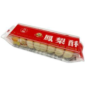 【商品名】九福 パイナップルケーキ(8個入り・袋)  【商品説明】 台湾で有名なパイナップルケーキの...