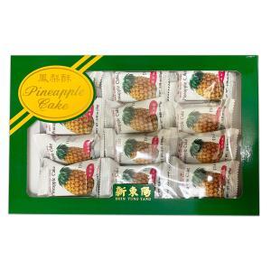 【商品名】新東陽 パイナップルケーキ(12個入り/個包装)  【商品説明】 台湾で有名なパイナップル...