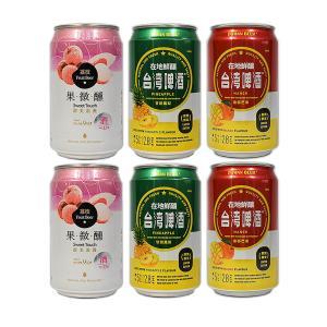台湾 お土産 お酒 フルーツビール 台湾ビール 詰め合わせ 6本セット kinmenbaystore