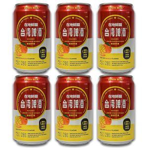 台湾 お土産 お酒 フルーツビール 通販   台湾ビール マンゴービール (缶) 330ml 6本  kinmenbaystore