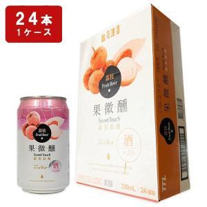 台湾 お土産 お酒 フルーツビール 通販 台湾ビール ライチビール  (缶) 330ml 24本(1ケース) kinmenbaystore