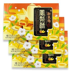 台湾 お土産 パイナップルケーキ 台湾 新東陽 | パイナップルケーキ3箱(8個入×25g/箱)