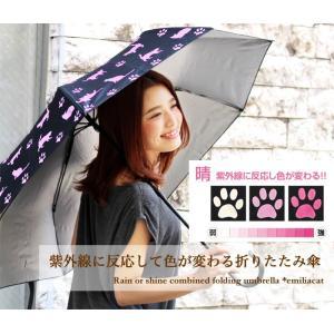 晴雨兼用折りたたみ傘 軽量 日傘 レディース uvカット 大判 遮熱 シルバーコーティング 猫 紫外線 エミリアキャット|kinmokusei