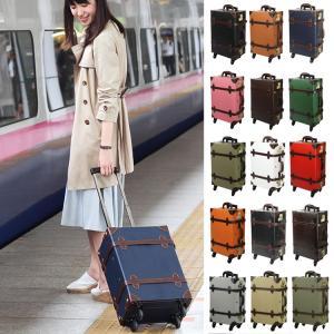 キャリーバッグ Sサイズ 20L かわいい 人気 4輪 軽量 キャリーケース スーツケース トランク 機内持込可 一泊二日 二泊三日 国内旅行 海外旅行 アリゼ|kinmokusei