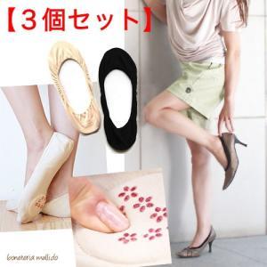 【3個セット】靴下 レディース ソックス フットカバー 脱げない パンプスインソックス ボネテリア・ムーリド|kinmokusei