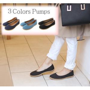 靴 くつ パンプス 痛くない 黒 ぺたんこ フラットシューズ バレエシューズ 人気 クーリエ|kinmokusei