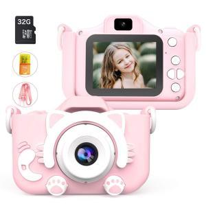 子供用カメラキッズカメラ男の子と女の子向けデュアルレンズ2.0インチIPSカラー大画面12.0MP ...