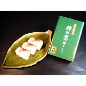 柿の葉すし【さば】6個入|kinokawasushi