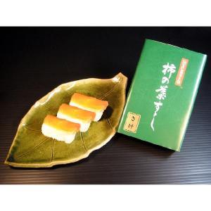 柿の葉すし【さけ】6個入|kinokawasushi