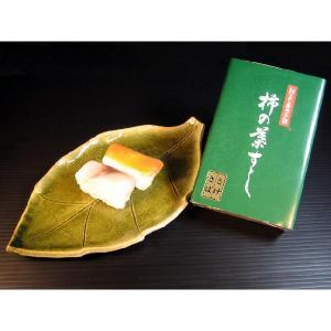 柿の葉すし【さば・さけ】10個入|kinokawasushi
