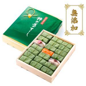『無添加』柿の葉すし(小鯛・鯖・鮭)21個入