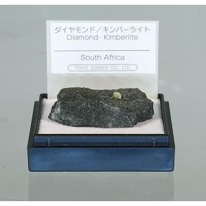ダイヤモンド (キンバーライト母岩付)  MM015|kinokuniya