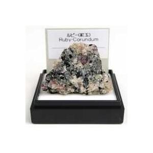 ルビー原石  (紅玉)  MM021|kinokuniya