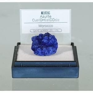藍銅鉱  (アジュライト)  MM076|kinokuniya