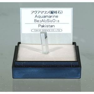 アクアマリン    (緑柱石)  MM137|kinokuniya