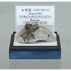 十字石  (スタウロライト) 十字形の双晶  MM143|kinokuniya