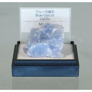 ブルー方解石 (カルサイト)  MM147|kinokuniya