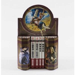 「アルスラーン戦記」完結記念 特製BOX入り全巻セット|kinokuniya