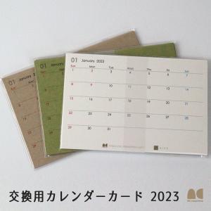 交換用カード 卓上カレンダー 2019年の商品画像
