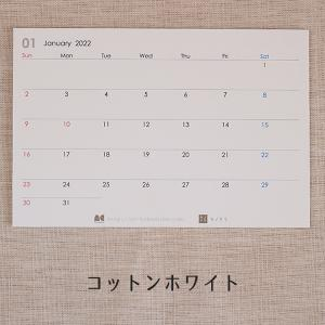 交換用カード 卓上カレンダー 2019年の詳細画像1
