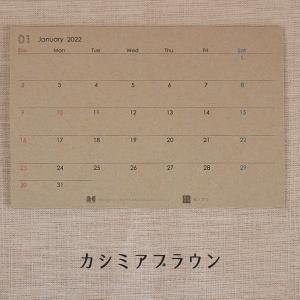 交換用カード 卓上カレンダー 2019年の詳細画像2