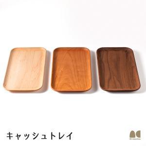 木製トレー キャッシュトレイ 名入れ対応可 天然木削り出し 癒しのデスクトレイ|kinokura