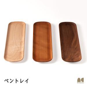 木製トレー ペントレイ 名入れ対応可 天然木削り出し 癒しのデスクトレイ|kinokura