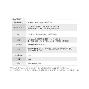 キャビネット/ナチュラル90 キッチン収納 収納 書棚 本|kinomama|09