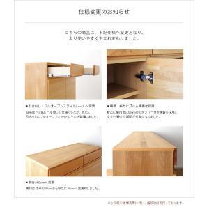 キャビネット/ナチュラル90 キッチン収納 収納 書棚 本|kinomama|10